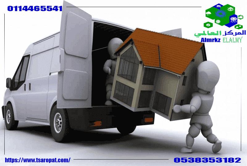 Photo of شركة نقل اثاث بالرياض مع الفك والتركيب 0538353182