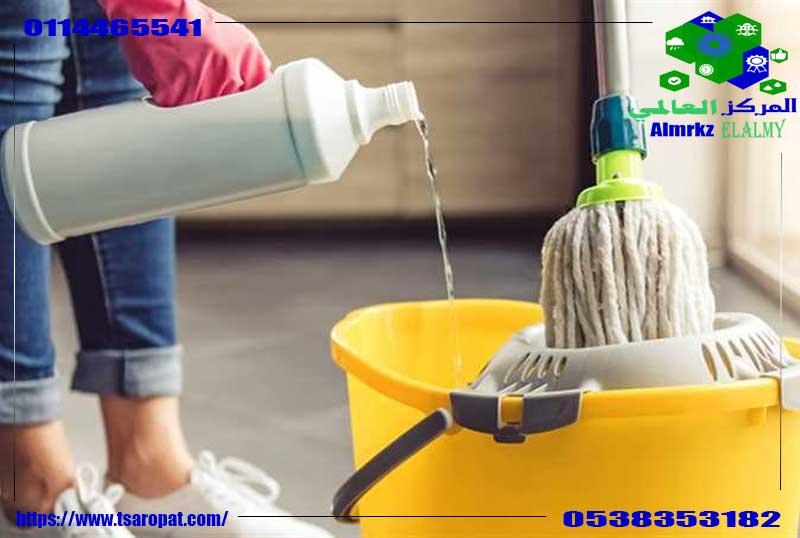 Photo of الدليل الكامل لطرق تنظيف المنزل