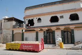 Photo of شركة ترميم المنازل بالرياض 0538353182