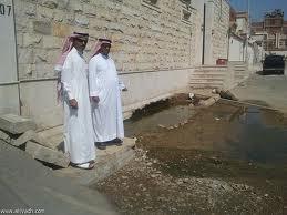 Photo of شركة كشف تسرُّبات المياه بالرياض بدون تكسير 0538353182