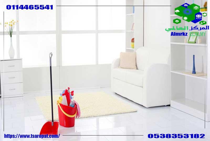 ستة منتجات للتنظيف