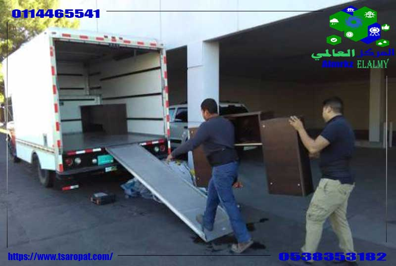 شركة نقل اثاث بالرياض, شركة نقل اثاث بالرياض مع الفك والتركيب 0538353182, شركة المركز العالمي