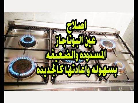 Photo of شركة تنظيف افران الغاز بالرياض