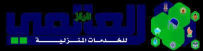 المركز العالمي لخدمات