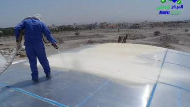 عزل فوم, تعرف على أنواع عزل فوم وأهمية العزل للاسطح, شركة المركز العالمي