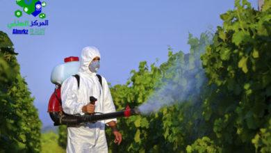 اسعار رش المبيدات الحشرية, اسعار رش المبيدات الحشرية للعام الجديد 2021, شركة المركز العالمي