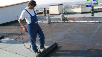 عزل اسطح بالرياض, طريقة عزل اسطح بالرياض للحماية من مياه الأمطار قبل فصل الشتاء, شركة المركز العالمي