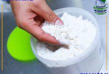 كيفية التخلص من حشرة ابو دقيق بالمنزل, كيفية التخلص من حشرة ابو دقيق بالمنزل, شركة المركز العالمي