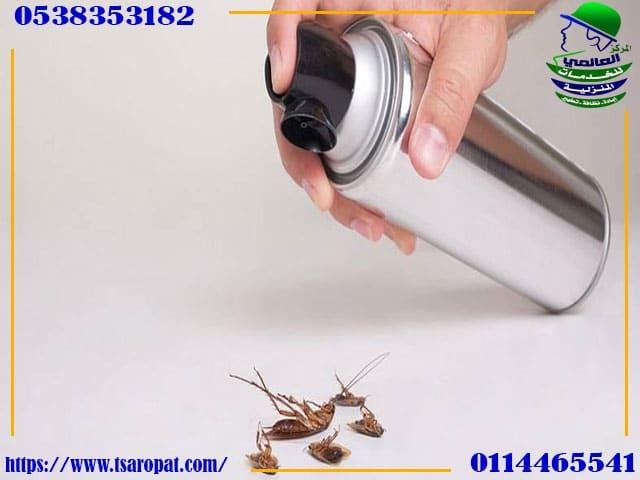 مبيد الحشرات الزاحفة, مبيد الحشرات الزاحفة, شركة المركز العالمي