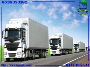 شركة نقل اثاث بالطائف