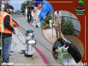 أجهزة كشف تسربات المياه