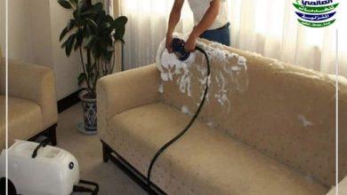 تنظيف كنب بالدمام1